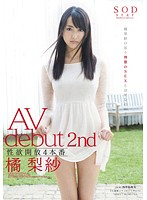  AV debut 2nd 4