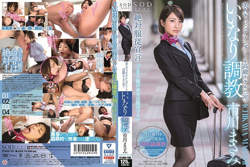 STARS-101  In A Luxury Hotel Room, This Beautiful Cabin Attendant Will Do Whatever I Say – Masami Ichikawa