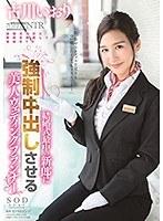 古川いおり 結婚式最中の新郎に強制中出しさせる美人ウェディングプランナー STARS-115画像