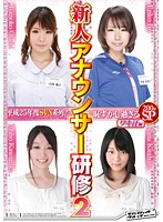 Image SVDVD-347 SVN Series Year 2013!Part 2 Underarm Sweat Too Shy Rookie Announcer Training