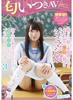 SVDVD-574 World's First!Call The Smell With AV Student In The Classroom And Shook The Hair Of The Private Naughty 3 Be Bashful Tears And Untreated Was Referred To As Health Diagnostic Withstand The Shame (sober And Serious) Jimimaji Daughter Mio Oshima