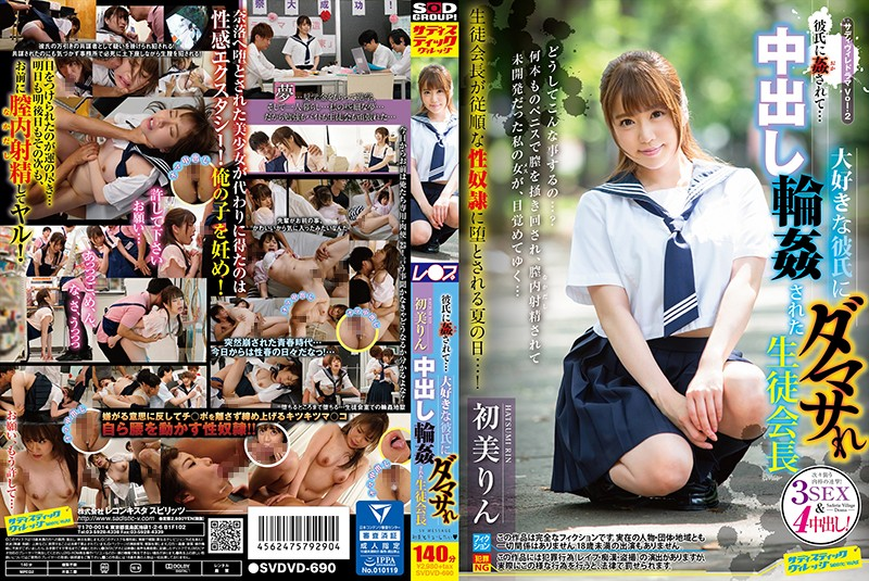 svdvd-690-i-was-raped-by-my-boyfriend-ramen-hatsumi-riken-student-councilor-who-was-gangbanged-by-my-favorite-boyfriend-and-vaginal-cumshot