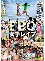 BBQ(バーベキュー)女子レイプ 海で遊んでいるパリピを誘ってBBQ!嫌がる女に中出し制裁! SVDVD-794画像