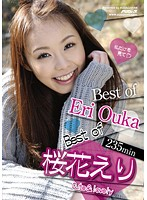 「Best of 桜花えり」のパッケージ画像