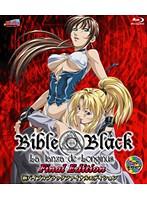新 Bible Black Final Edition(ブルーレイディスク)