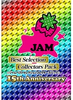 JAM Collectors Pack 15th Anniversary