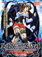 BibleBlack バイブルブラック