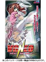 【無修正】V.G.NEO VOL.1