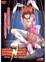 【無修正】V.G.NEO VOL.2