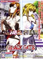 【無修正】ブラックゲート gate2 陰の使徒