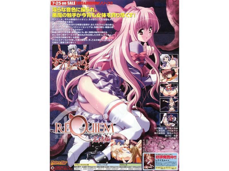 3Fアニメ dvd 通販イメージ