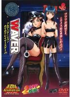 WAVER (DVDPG)