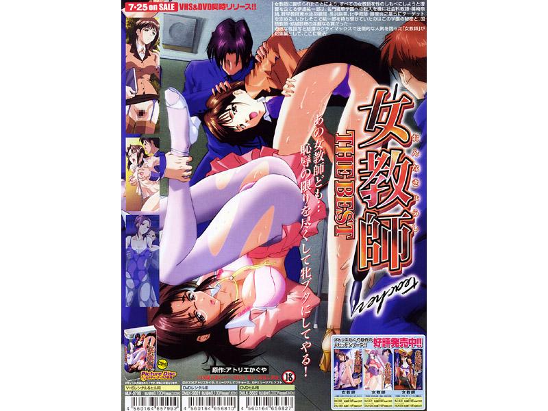 スカトロアニメ dvd 通販