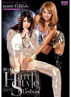 AUKS-017 Transsexual Hard Style Lesbian Ayami Swan Orchid And Black GAL