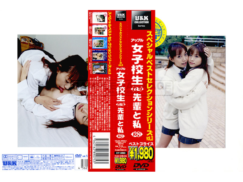 [XY-28D] 女子校生れず先輩と私 28 XYD U</p><div class='yarpp-related'><h3>Related posts:</h3><ol><li><a href=