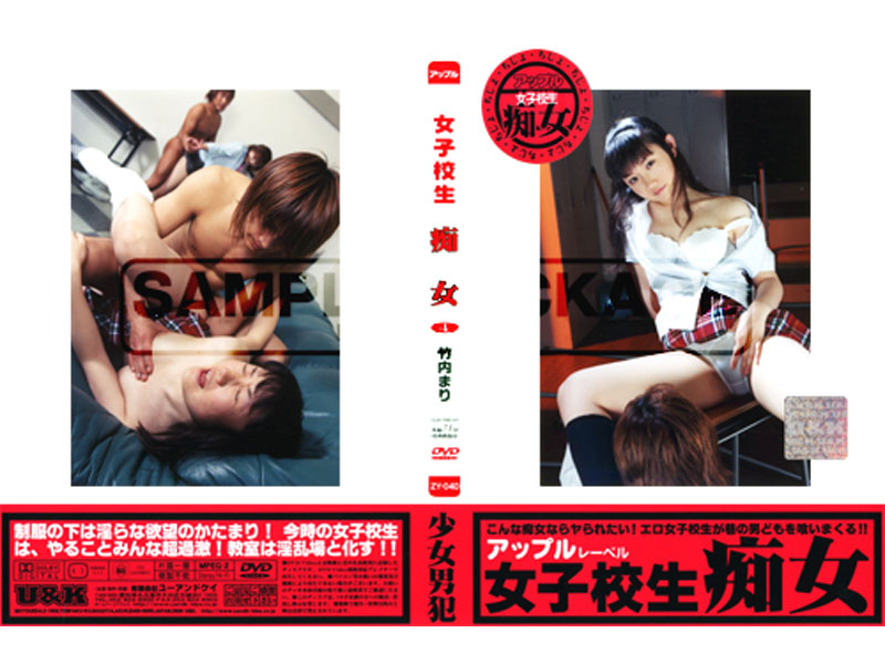 [ZY-04D] 女子校生・痴女 4 ZYD