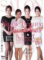 Watch Nipple Pleasure Mens Salon VIP ROOM 2 4 Hours