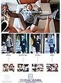 【数量限定】昼間っから憧れのスチュワーデスと性交2 フライト前に着衣挿入 4時間 浜崎真緒さんのパンティと生写真付き