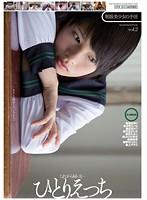 制服美少女の手淫 vol.2(ドリームチケット)【mxd-021】