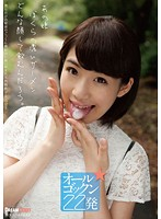 MZD-004 - The Wonder Drink To Face Any Semen Dark That Girl Bokurano. Ayumi Tsubasa