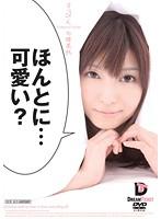 NMD-002 Shichioka Ho - Nanao Kaho Makeup