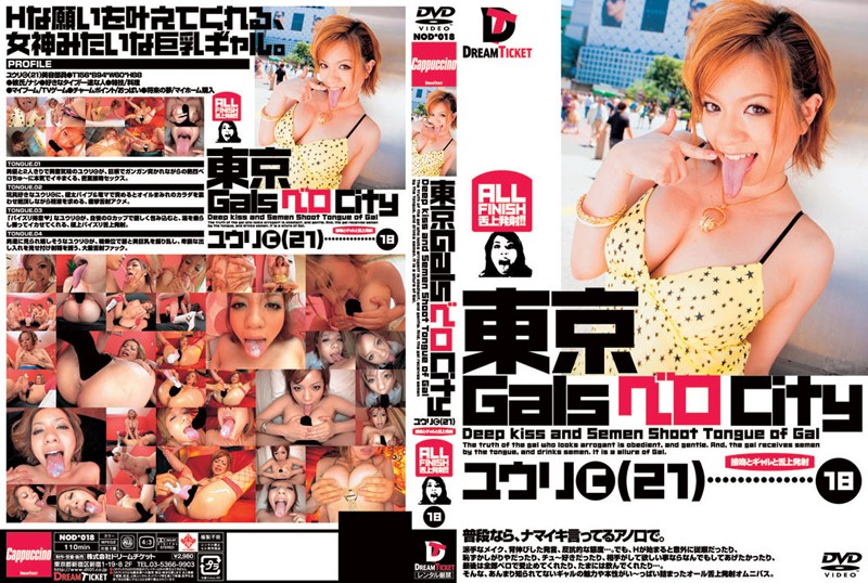 [NOD-018] 七瀬ゆうり – 東京GalsベロCity 18