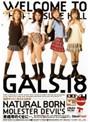 GALS.18