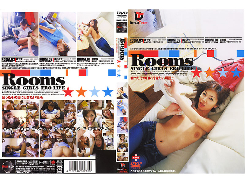 [SWD-063] Rooms ドリームチケット 泉京香