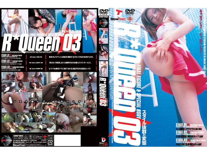 [SWD-083] R*Queen 03 三上翔子 中山りお
