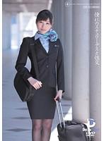 Watch Longing Stewardess and Fucking - Miki Sunohara