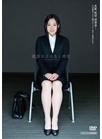 UFD-050 - Fuck Chihiro Sano And Job Hunting College Student