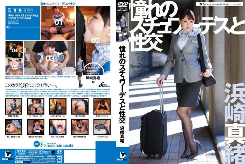 UFD-057 Fuck With Longing Of Stewardess Hamasaki Mao