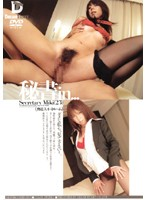 Image VDD-006 Secretary Miki [suite Room Intimidation] In … Secretary (23)