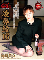 ��� 16