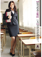 Rika Female Teacher To Be Prisoners