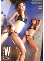 「WクイコミDANCE 1」のパッケージ画像