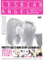 「LESBIAN ANGEL 2」のパッケージ画像