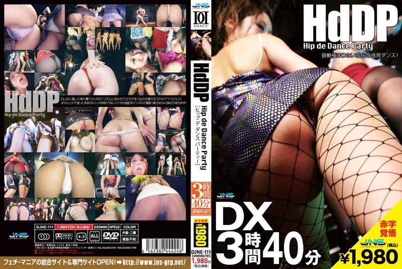 [DJNE-111] Hip de Dance Party DX 3時間40分 DJNE 伊藤なな 柳原純 柴咲ちな