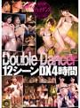 Double Dancer 12������ DX 4����