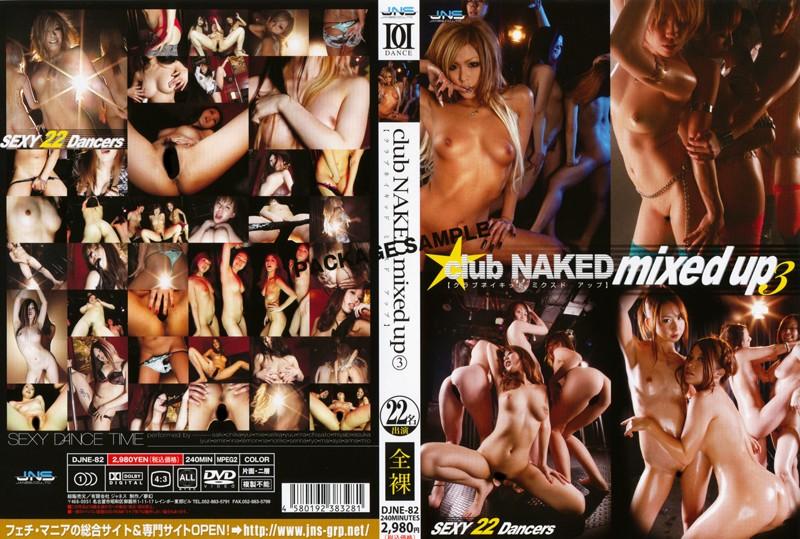 Club NAKED Mixed Up 3