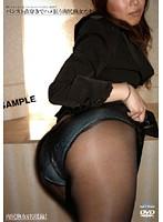 「パンスト直穿きでハメ狂う肉尻熟女たち」のパッケージ画像