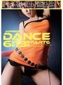 JNS���̸����� DANCE 6���� 13���� PartVI