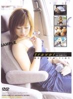 「travel with 萩原さやか 1」のパッケージ画像