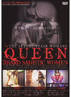 「QUEEN 3HARD SADISTIC WOMEN 3」のパッケージ画像