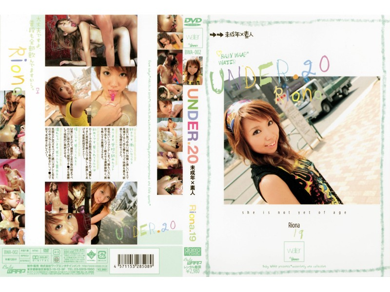 [BWA-002] UNDER.20 Riona
