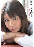 Kiss Aoi Koharu You Would Wet