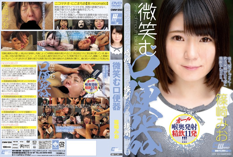 CWM-250 Smile Mouth Toilet Mio Shinozaki