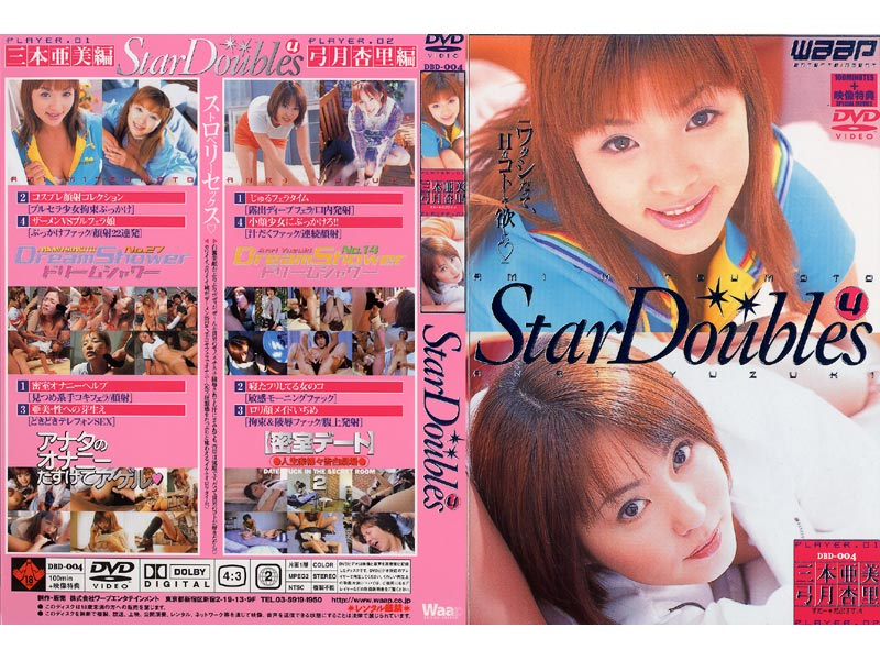 DBD-004 Star Doubles 4