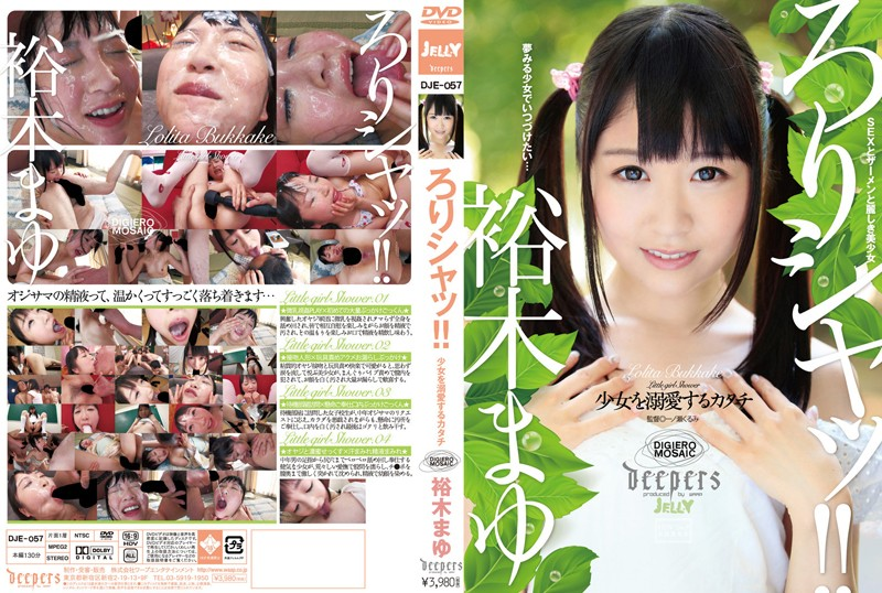 DJE-057 Yuuki Mayu – Lori Shut! ! Yuki Shape Doting The Girl Eyebrows