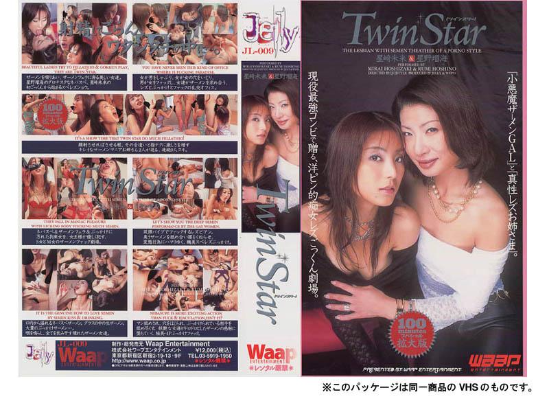 Waap Entertainment - JLD-009 Hoshino Twin Star & Future Ruumi Hoshizaki - 2002